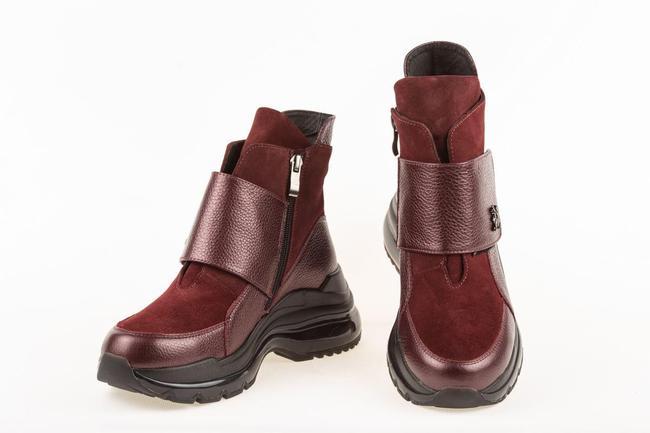 Ботинки SAV 2001-RLS